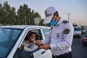 شرایط جدید اخذ مجوز تردد بین استانی چیست؟ + اعلام جزئیات / فیلم