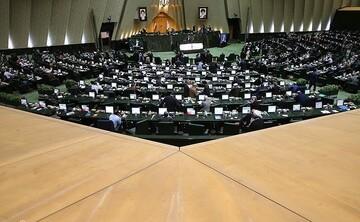 شکایت اسحاق جهانگیری از نماینده  تبریز در مجلس