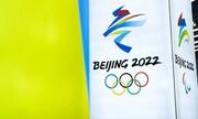 حضور کره شمالی در المپیک زمستانی ۲۰۲۲ تعلیق شد