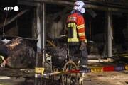 ۱۰کشته در آتش سوزی هولناک در بیمارستان بیماران کرونایی / فیلم