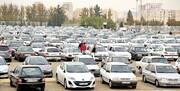 قیمت خودرو تعدیل میشود؟
