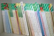 آخرین مهلت ثبتنام کتابهای درسی اعلام شد