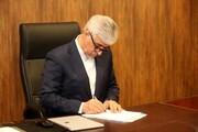 وزیر ورزش به جواد خیابانی تسلیت گفت