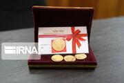 قیمت انواع سکه و طلا ۱۸ شهریور ۱۴۰۰ / سکه چقدر ارزان شد؟