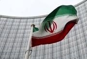 درخواست عربستان سعودی برای بازرسی سایتهای هستهای ایران