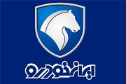 جزئیات فروش فوری و فوق العاده سه محصول ایران خودرو اعلام شد