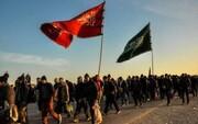سهمیه ایران برای اربعین افزایش یافت