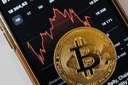 قیمت ارزهای دیجیتالی ۲۰ شهریور ۱۴۰۰ / قیمت بیت کوین کاهش یافت