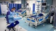 ۲۵۰۰ بیمار کرونایی در تهران بدحال هستند / تا شروع پیک بعدی ۶ تا ۸ هفته فاصله داریم