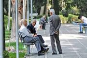 زمان پرداخت حقوق بازنشستگان تامین اجتماعی شهریور ۱۴۰۰ / جدول زمانبندی