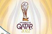 اعلام زمان بازی ایران و کره جنوبی در انتخابی جام جهانی