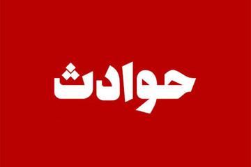 چاقوکشی هولناک در تهران برای درخواست مهریه