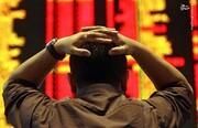 گزارش بورس ۲۱ شهریور ۱۴۰۰ / ریزش سنگین شاخص کل در معاملات امروز