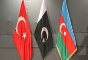 برگزاری رزمایش مشترک میان پاکستان، ترکیه و آذربایجان