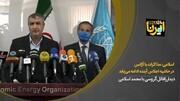 اسلامی: مذاکرات با آژانس در حاشیه اجلاس آینده ادامه مییابد / فیلم
