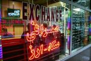 آخرین قیمت سکه و طلا در بازار امروز / دلار به ۲۶ هزار و ۲۹۴ تومان رسید