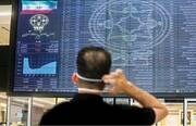 پیش بینی بورس برای فردا دوشنبه ۲۲ شهریور ۱۴۰۰ / روند اصلاح بازار ادامهدار است؟