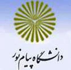 انتخاب علی علمالهدی به عنوان رییس دانشگاه پیام نور تکذیب شد