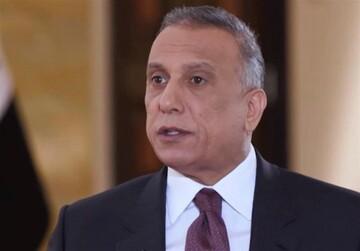 مصطفی الکاظمی: روابطمان با ایران خیلی عمیقتر از مرزهاست