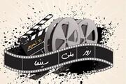 ویدیو تماشایی از دیالوگهای خاطرهانگیز سینمای ایران