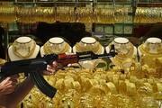 جزییات سرقت مسلحانه و مرگبار از یک طلا فروشی در لرستان