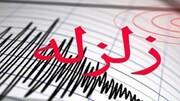 زلزله ۵.۲ ریشتری مشهد را لرزاند