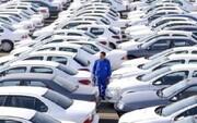 توقف پیشفروش خودرو چه پیامدهایی دارد؟