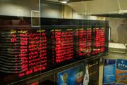 گزارش بورس ۲۲ شهریور ۱۴۰۰ / ریزش شاخص بورس ادامهدار شد