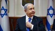 ازسرگیری محاکمه نتانیاهو پس از ۳ ماه