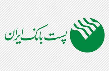 امضا تفاهمنامه مشترک پست بانک با سازمان شهرداریها و دهیاریها