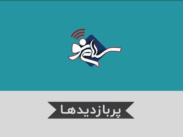 از میزان افزایش حقوق کارمندان در سال آینده تا اطلاعیه آموزش و پرورش در مورد کلاسهای حضوری / خبرهای پربازدید سلام نو در تاریخ 28 شهریور ۱۴۰۰