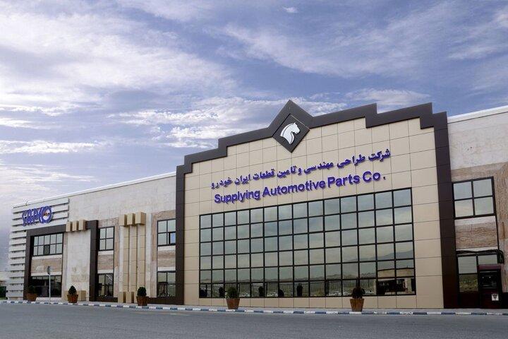 بهبود فرآیند لجستیک زنجیره تامین ایرانخودرو با لجستیک معکوس قطعات