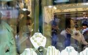 افزایش سرقتهای طلافروشی در روزهای اخیر؛ علت چیست؟