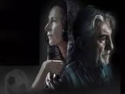 جایزه بهترین فیلم جشنواره اسپانیا برای «باغی در شورهزار»