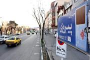 دلیل برهنگی زن جوان در خیابان پیروزی تهران چه بود؟
