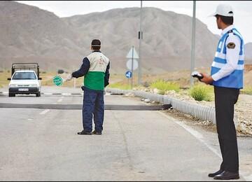 سایت جدید صدور مجوز تردد در تهران فعال شد / آدرس سایت و ساعات صدور مجوز تردد اعلام شد