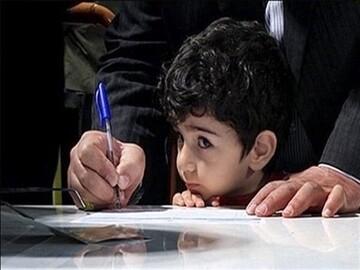 واکنش آموزش و پرورش به ممنوعیت ارائه کارنامه دانشآموز به مادر