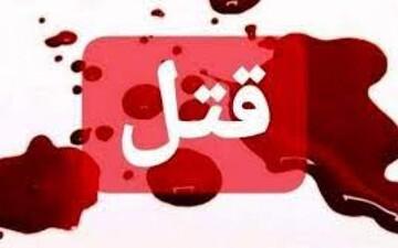 قتل هولناک دوست صمیمی در کارواش شهریار / قاتل: درگیری سر موضوعی پیشپاافتاده رخ داد