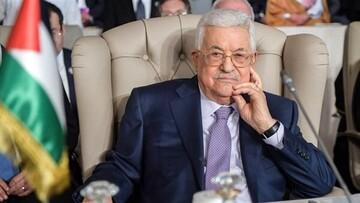 محمود عباس به نشست مجمع عمومی نمیرود