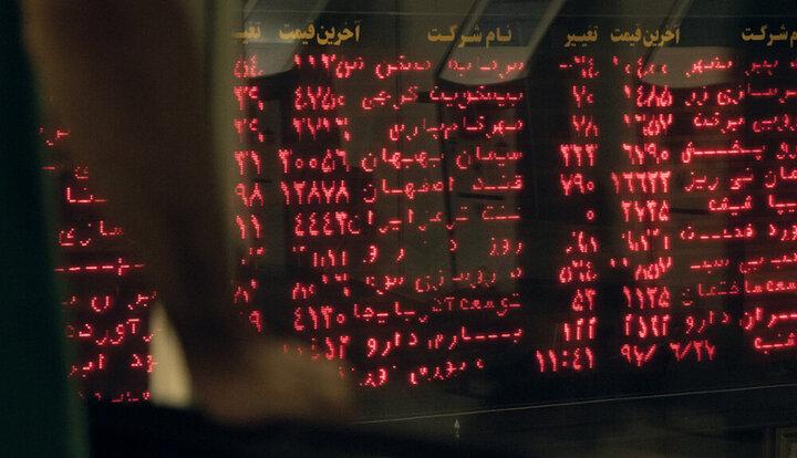 گزارش بورس ۲۳ شهریور ۱۴۰۰ / شاخص کل صعودی شد