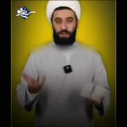 تبلیغ عطر توسط روحانی جنجالی شد! / فیلم