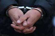 انتقال ۶ زندانی ایرانی از ارمنستان به کشور
