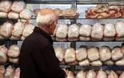 مرغ در مهر ماه ارزان می شود