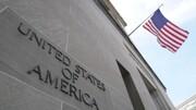 یک شهروند ایرانی در آمریکا به ۶۳ ماه حبس محکوم شد