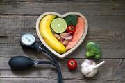 کنترل فشار خون با مصرف روزانه این ۷ خوراکی