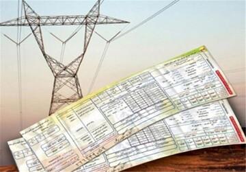 وزارت نیرو:  قبوض برق را قسطی پرداخت کنید