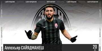 نام مهاجم ایرانی در میان نامزدهای بهترین لژیونر هفته فوتبال آسیا