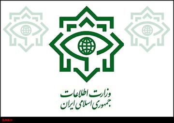 متلاشی شدن یک تیم تروریستی توسط وزارت اطلاعات