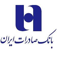 امضا تفاهمنامه سه جانبه بانک صادرات ایران با صندوق بازنشستگی کشوری و ستاد دیه کشور
