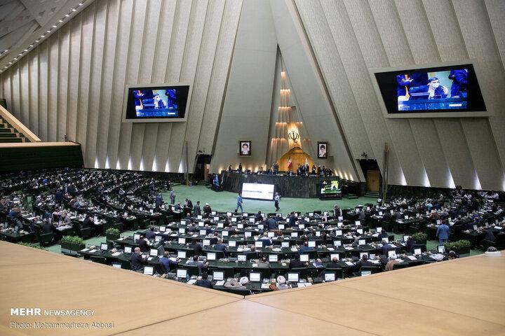 مجلس با تصویب کلیات «طرح تسهیل صدور مجوزهای کسب و کار» موافقت کرد